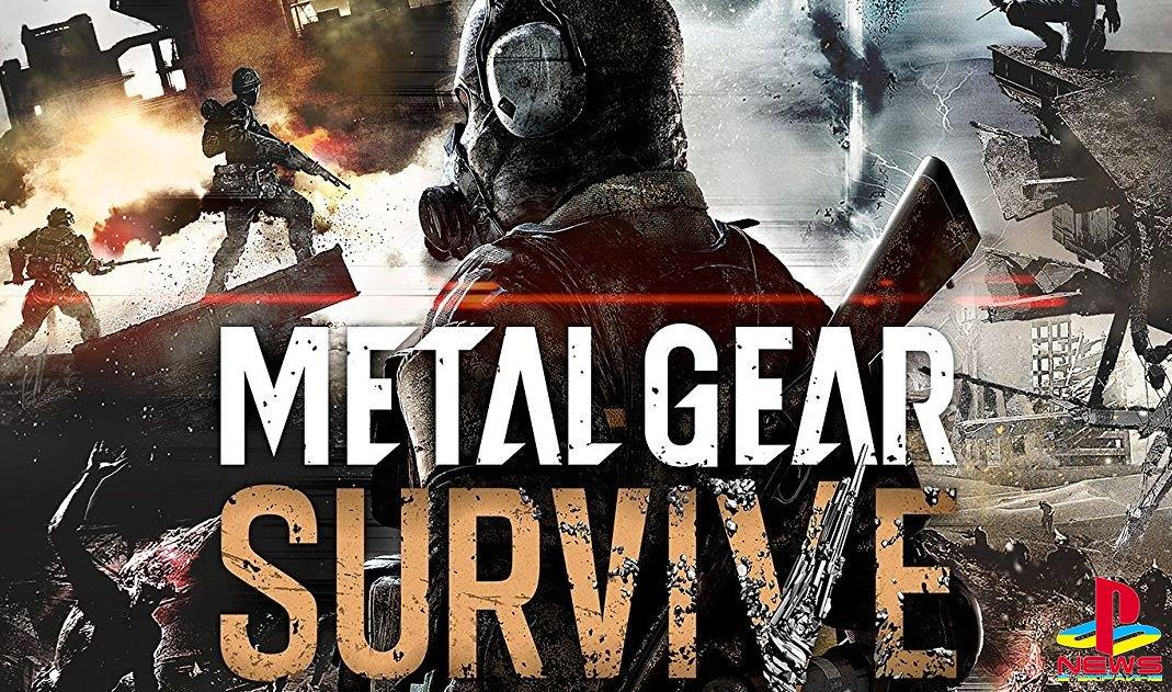 Продюсер Metal Gear Survive извинился за введение игрок ...