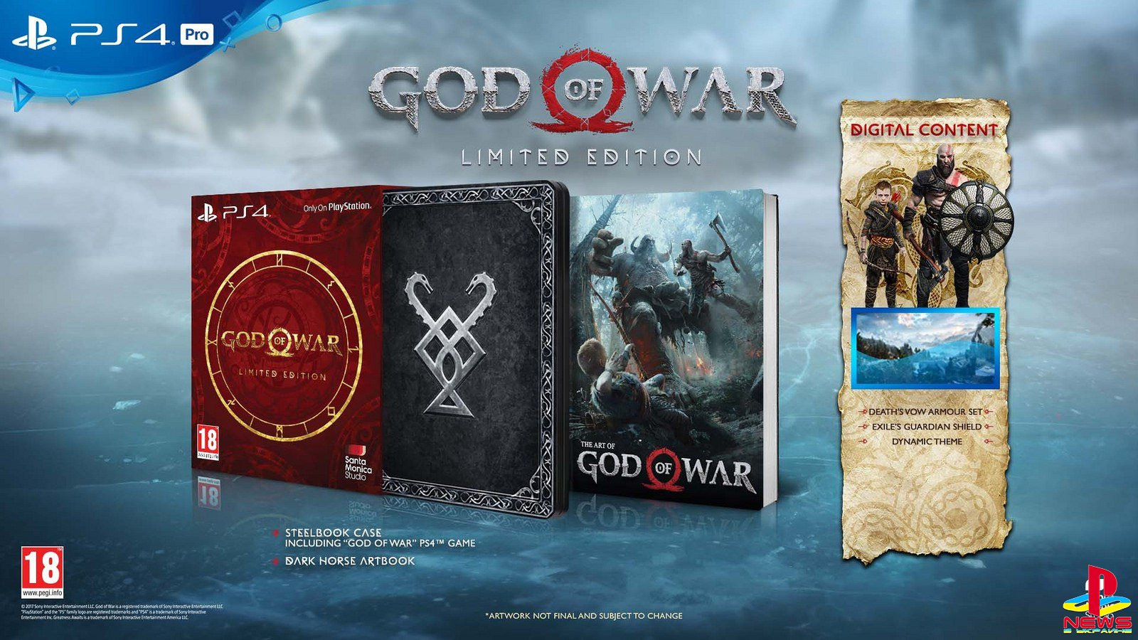 Специальное издание God of War