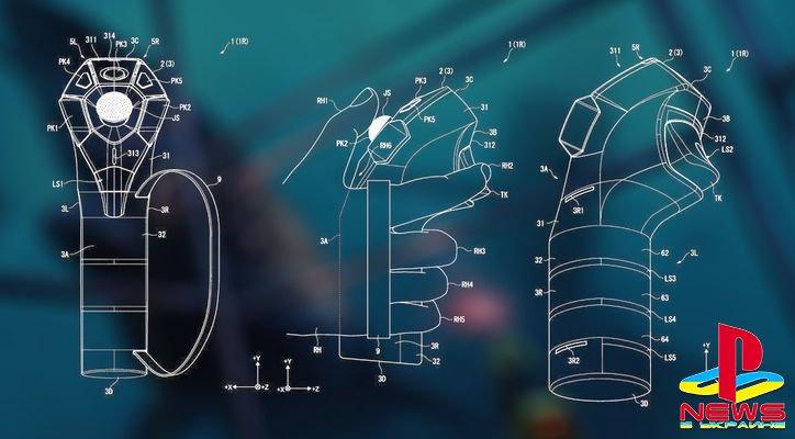 Sony запатентовала новые контроллеры