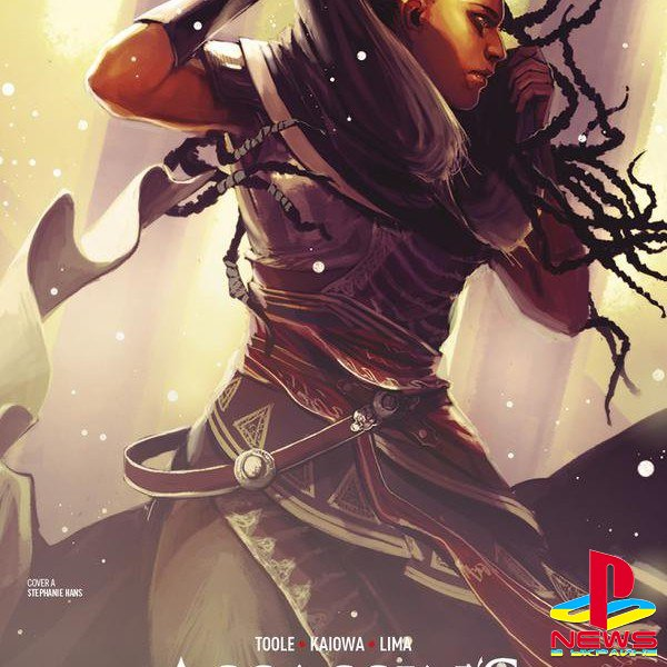 Первый комикс Assassin's Creed: Origins выйдет в феврале