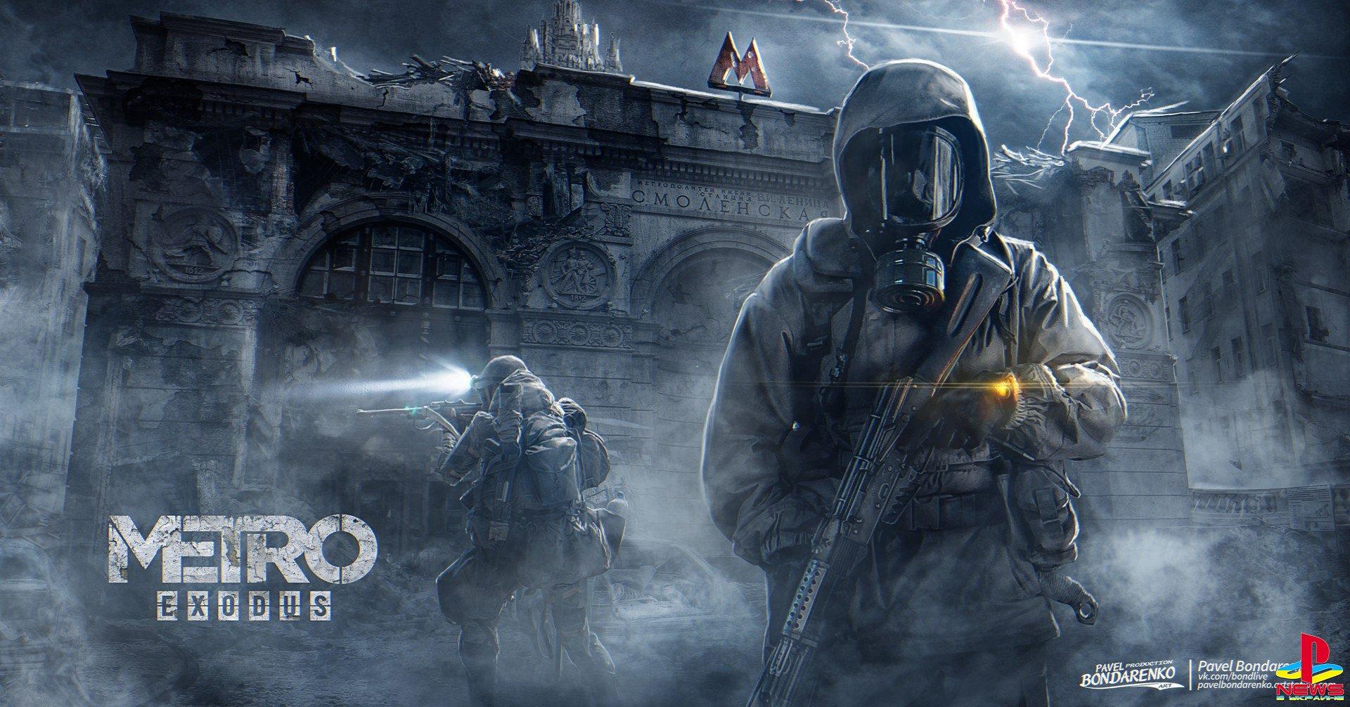THQ Nordic поглощает авторов серий Metro и Saints Row