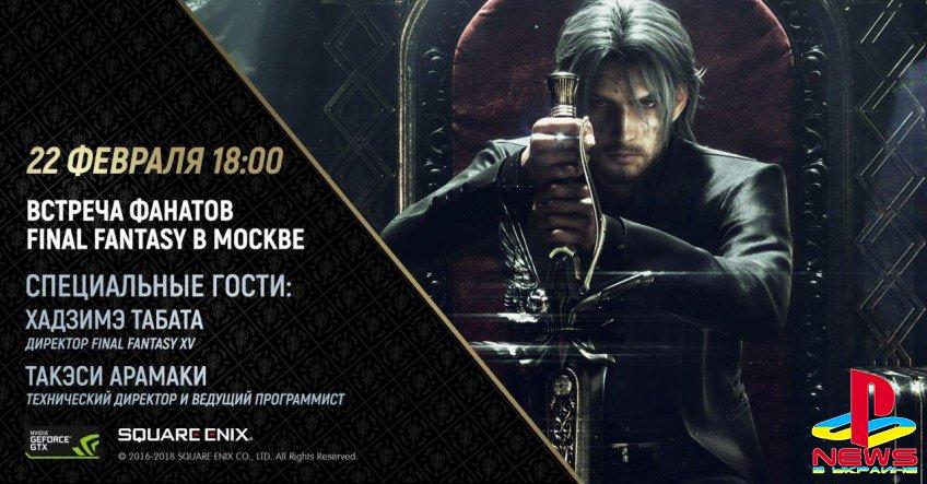 Поклонники Final Fantasy и творчества Хадзимэ Табаты встретятся в Москве