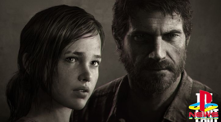 Авторы Last of Us могут выпустить игру от первого лица