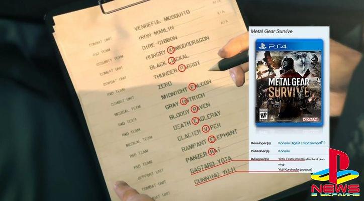 В Metal Gear Survive спрятали послание о Хидео Кодзиме