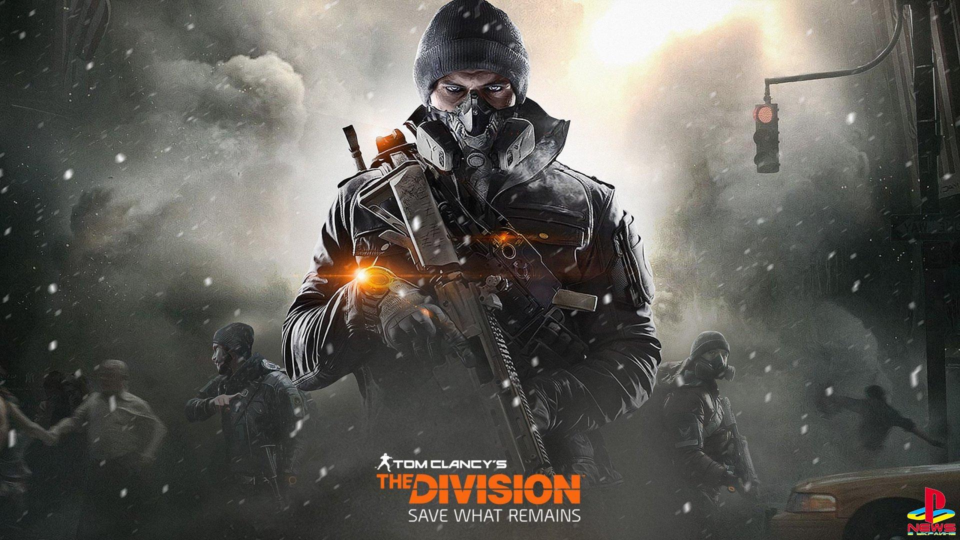 Massive планирует расширять вселенную The Division