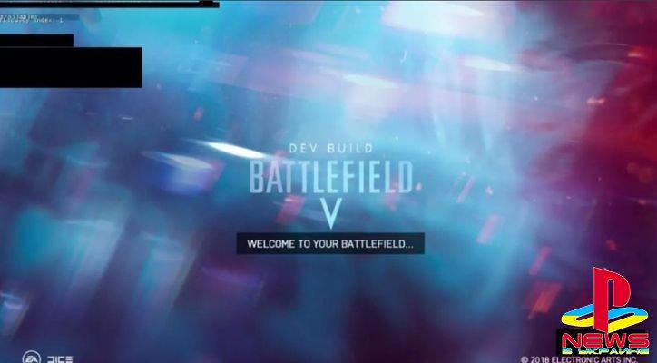 В новой Battlefield появится кооператив
