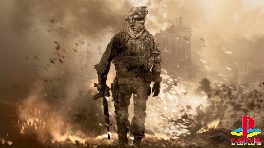 Amazon: в следующем месяце выйдет обновлённая версия Call of Duty: Modern Warfare 2