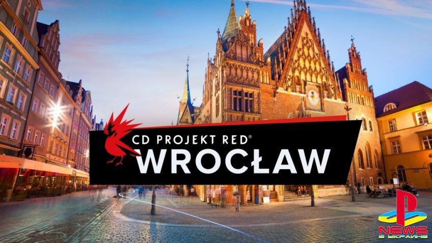 CD Projekt RED купила студию Strange New Thing и открыла новое подразделени ...