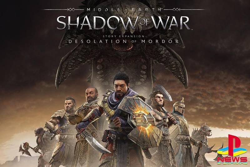 Новое дополнение Middle-earth: Shadow of War выйдет в мае