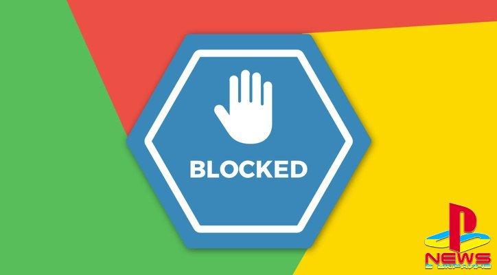 Роскомнадзор заблокировал Google