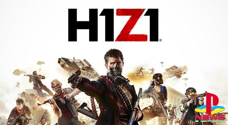 H1Z1 выйдет на Playstation 4 в мае