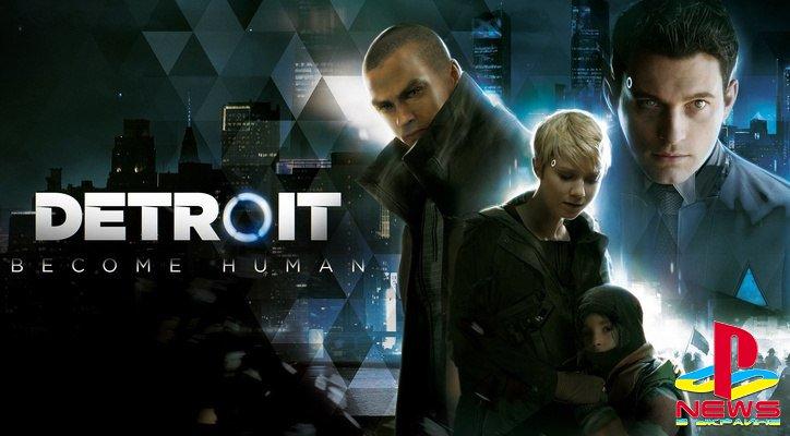Detroit: Become Human получила «взрослый» рейтинг