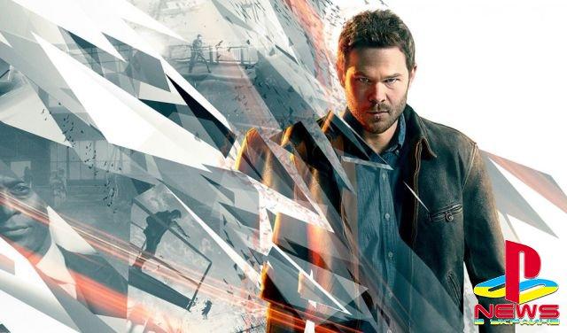 Remedy начала работать над Quantum Break 2