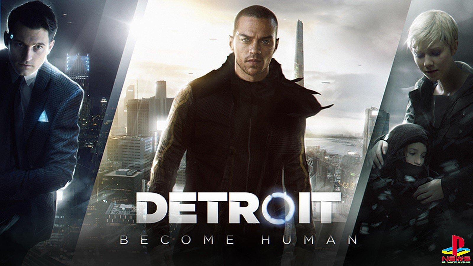Оценки Detroit: Become Human
