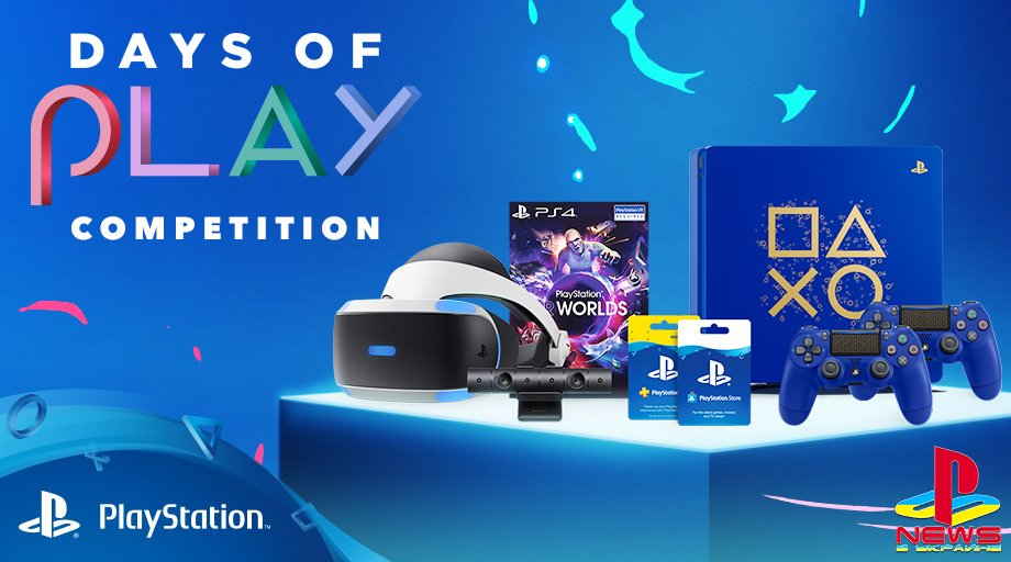 Распродажа «Время играть» от Sony! Впереди 11 дней скид ...