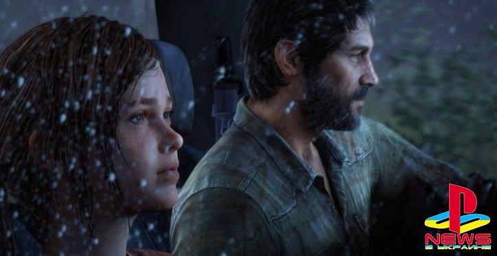 Бывший разработчик The Last of Us делает новый проект Sony