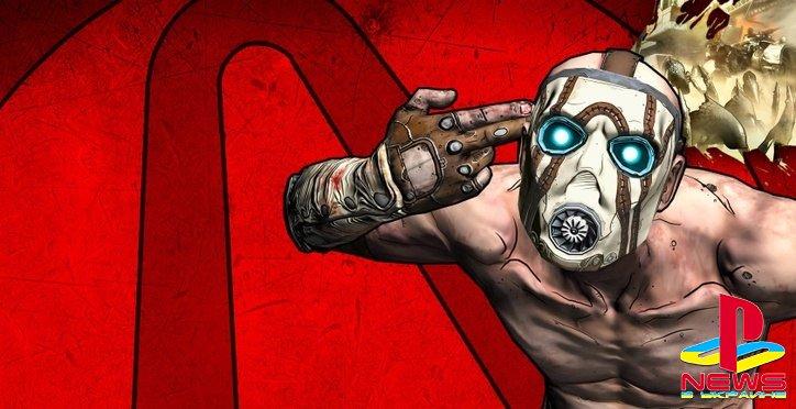 Первую Borderlands перевыпустят на PS4 и Xbox One