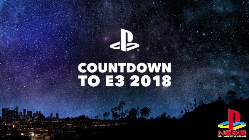 Sony начинает отсчёт до Е3 2018