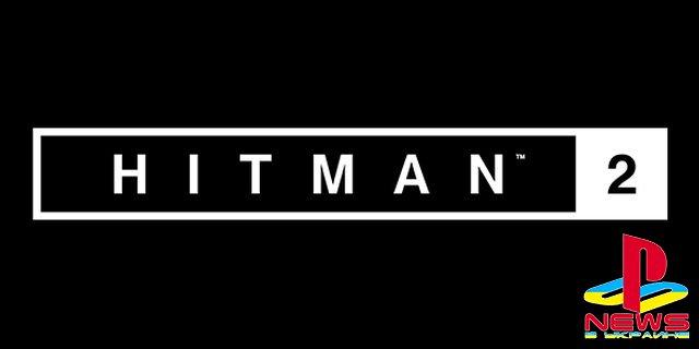 В сети появился логотип Hitman 2