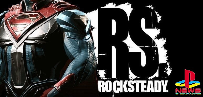 Rocksteady извинилиcь зa отсутствиe нa E3