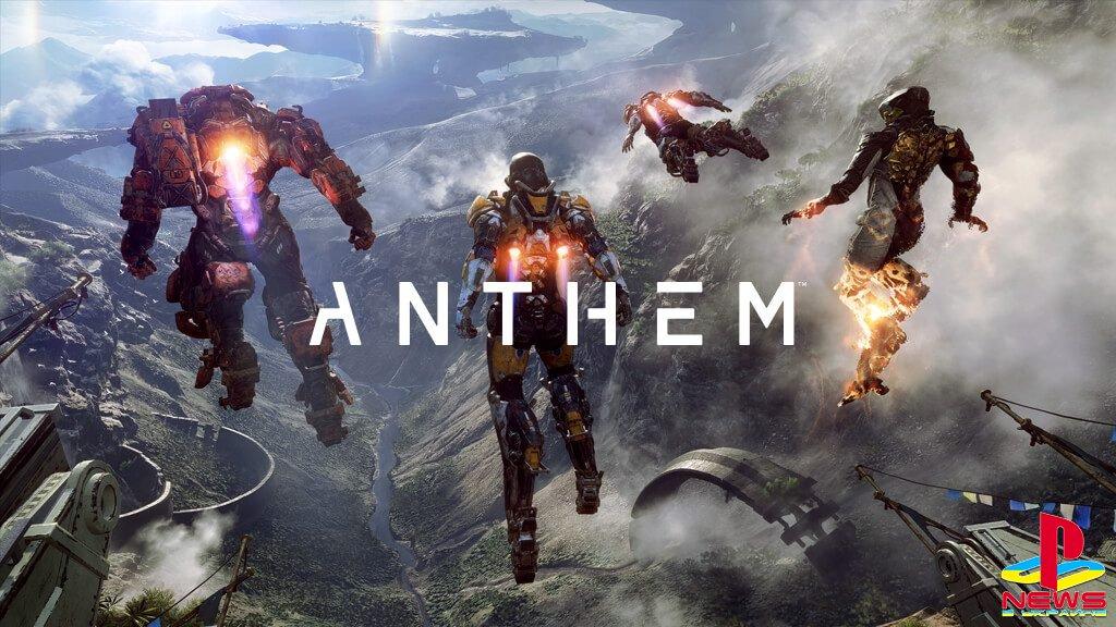 Стали известны подробности сюжета Anthem