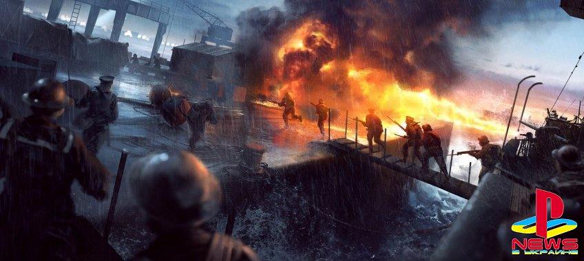 «Волны перемен» — очередное бесплатное дополнение для Battlefield 1