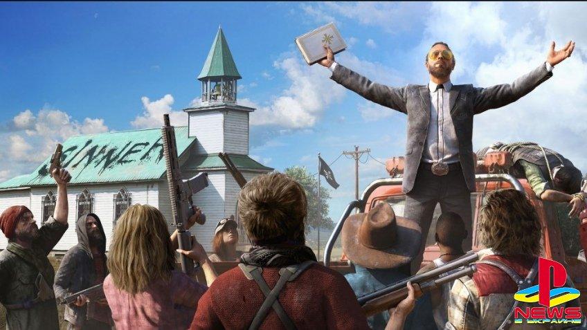 Far Cry 5 стала самым успешным релизом первой половины 2018 года