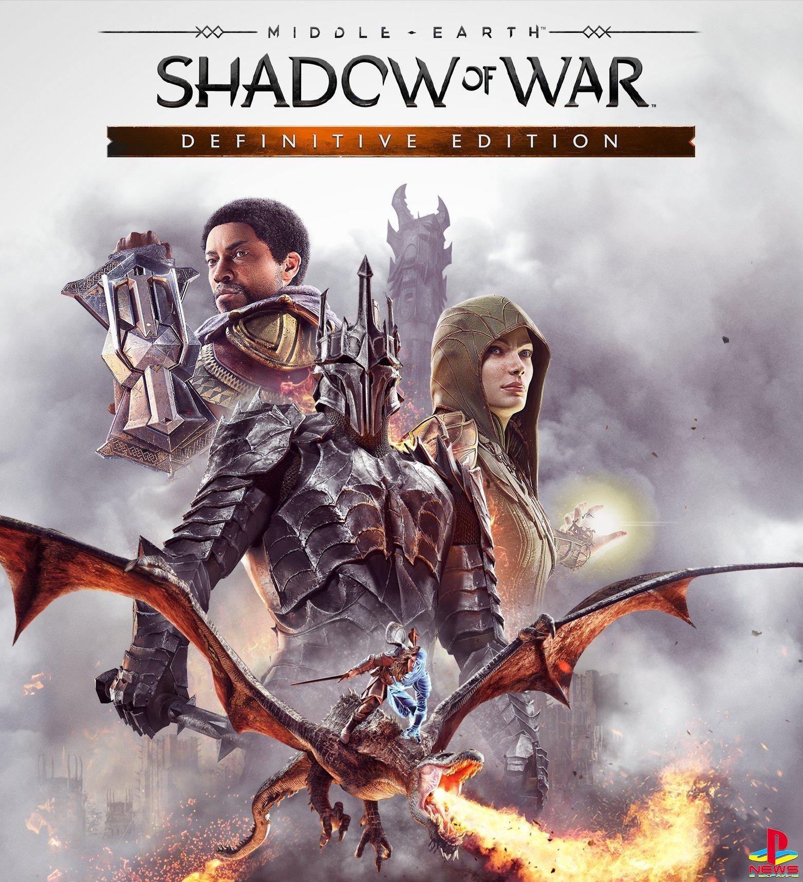 Middle-earth: Shadow of War - анонсировано полное издание игры