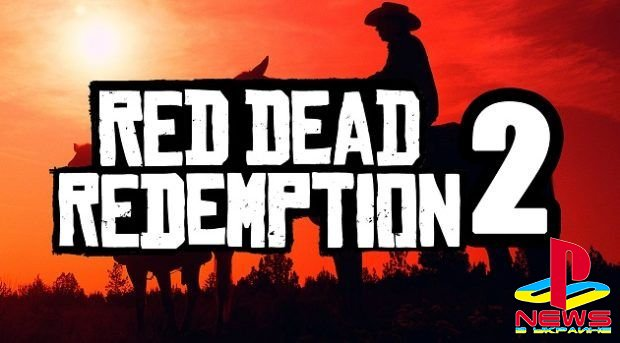 Take-Two: Red Dead Redemption 2