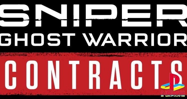 CI Games зарегистрировала торговую марку Sniper Ghost Warrior Contracts