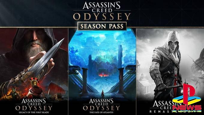 Обладатели сезонного пропуска Assassin's Creed Odyssey получат ремастер тр ...