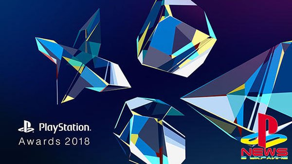 Sony проведет PlayStation Awards 2018 в декабре