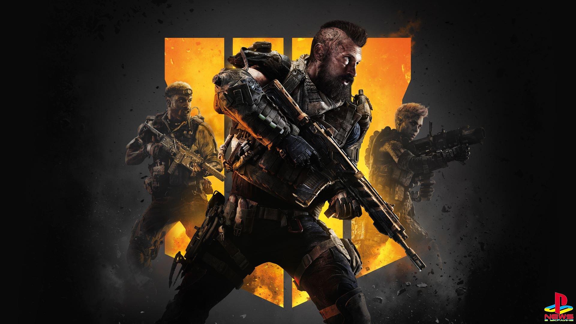 Call of Duty: Black Ops 4 – самый успешный старт серии