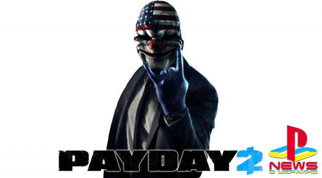 Спустя пять лет после релиза Payday 2 разработчики добавили две концовки