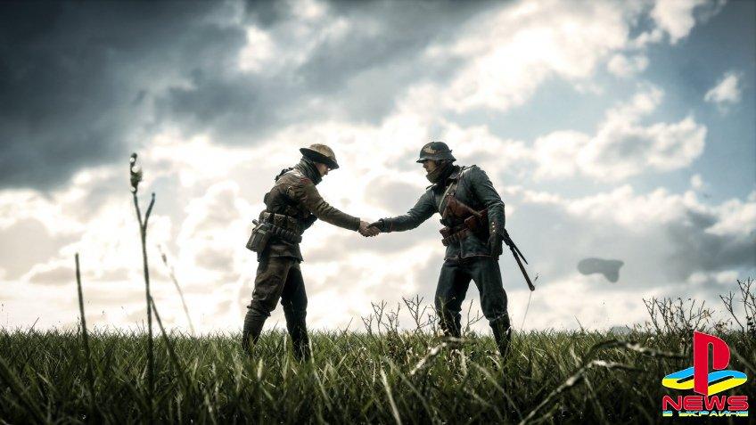 Игроки Battlefield 1 остановили бой, чтобы отметить сто ...