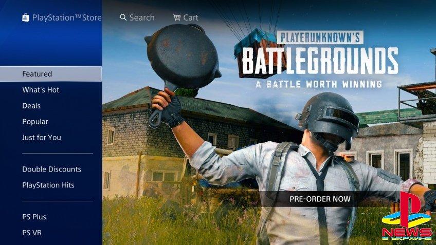 PUBG выйдет на PS4 сразу после The Game Awards