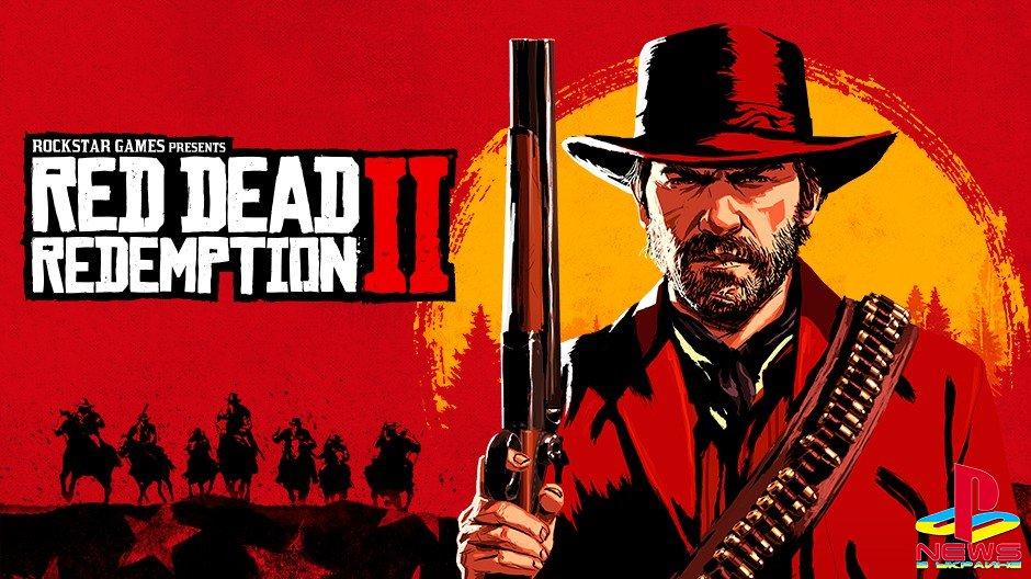 Подробности режимов Red Dead Online