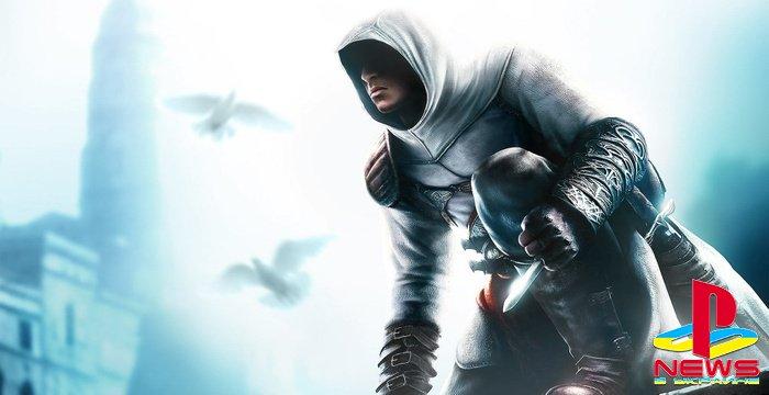 Media Markt «слил» названия двух новых проектов от Ubisoft