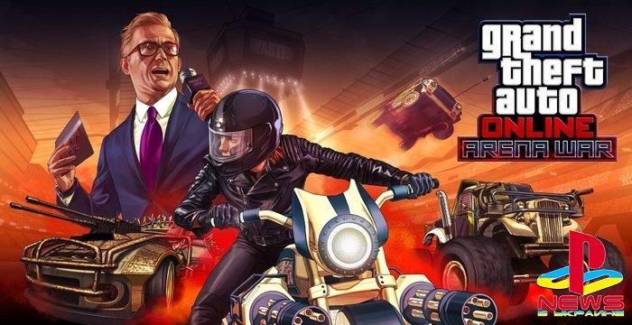 В GTA Online добавят режим а-ля «Безумный Макс»