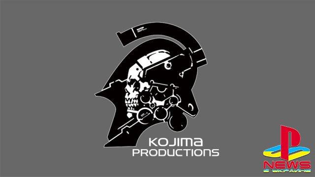 Хидео Кодзима рассказал о возрождении Kojima Productions