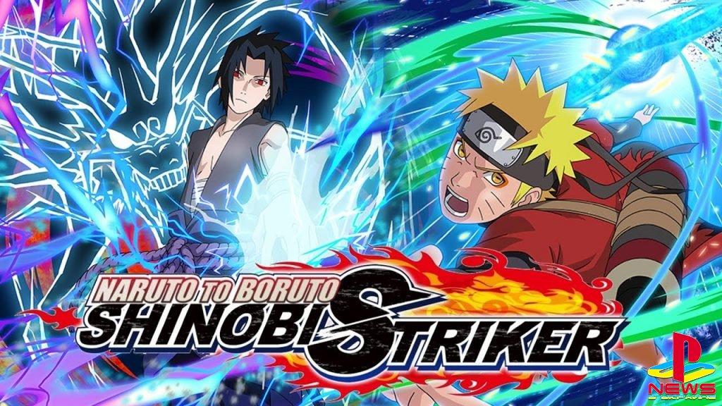 Naruto to Boruto: Shinobi Striker – бесплатная пробная версия для PlayStation 4