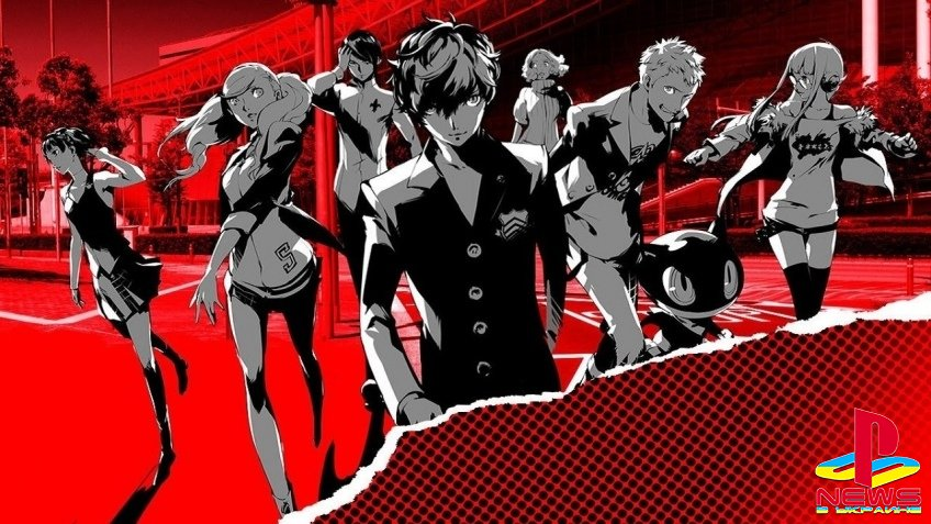 Persona 5 R и другие: Atlus работает над рядом не анонсированных проектов
