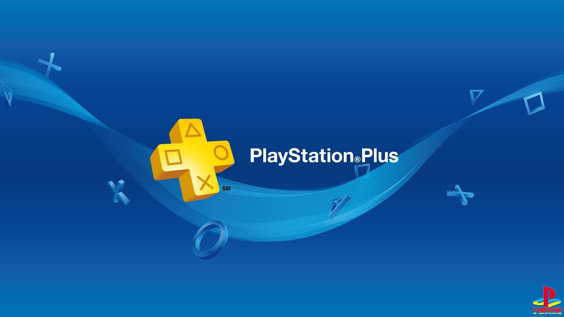 В PS Store стартовали скидки на PlayStation Plus