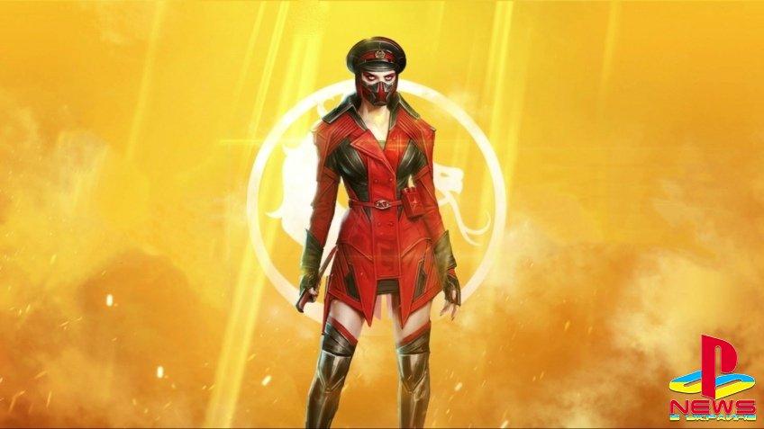 Авторы Mortal Kombat 11 подготовили для россиян уникальный наряд Скарлет