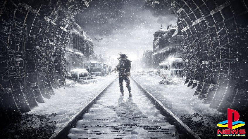 Издатель Metro: Exodus не боится конкуренции с другими  ...