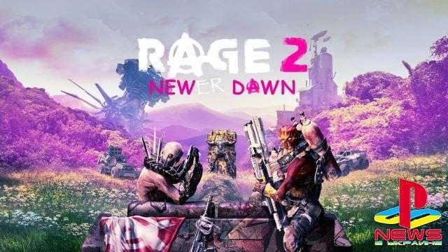 Розовые постапокалипсисы: создатели Rage 2 и Far Cry: New Dawn обмениваются любезностями
