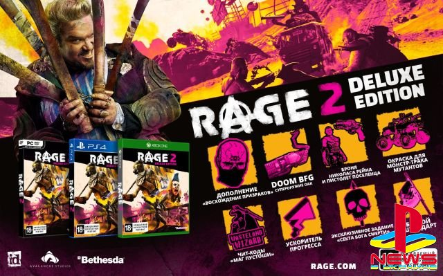 Bethesda добавит в Rage 2 внутриигровые платежи