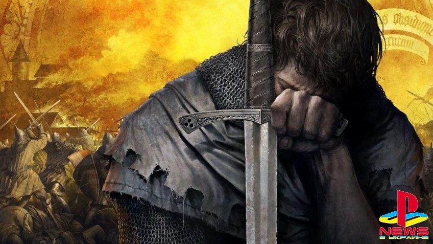 Королевское издание Kingdom Come: Deliverance выйдет 28 ...