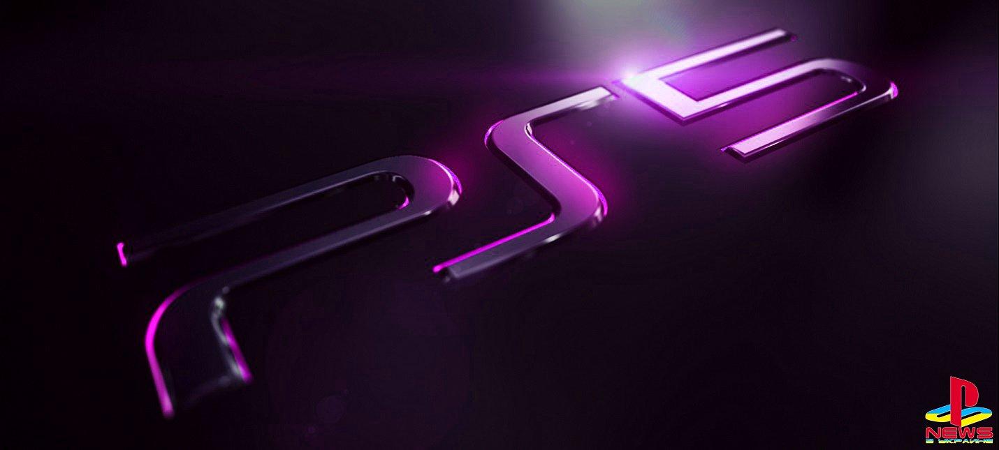 Sony: розничная стоимость PS5 будет привлекательной
