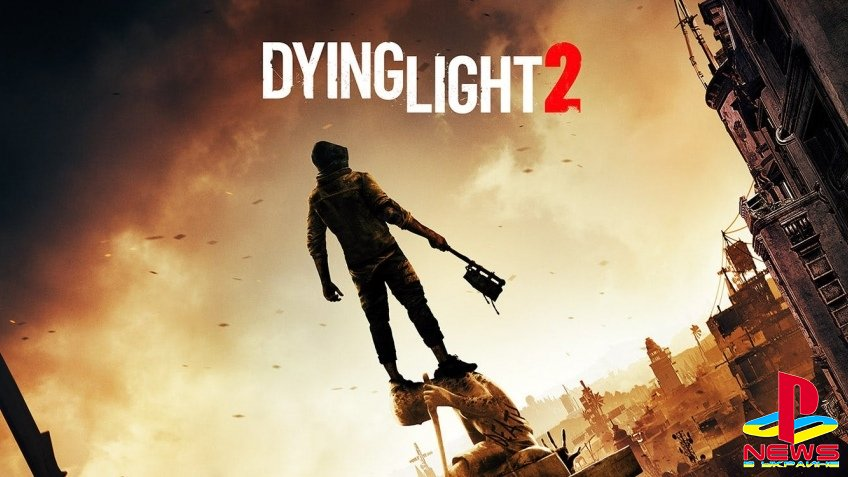 Dying Light 2 покажут на E3 2019